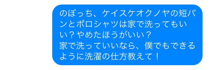 IMG_3322-1