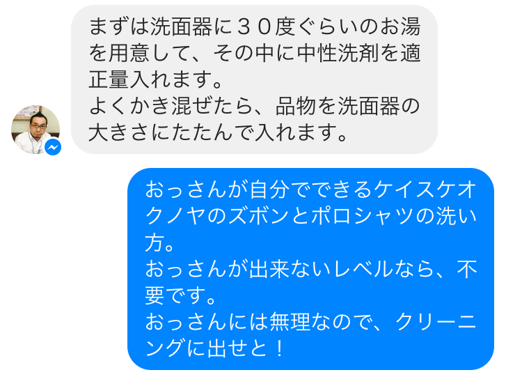 IMG_3323-1