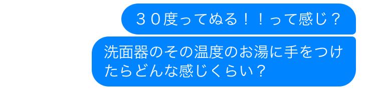 IMG_3324-3