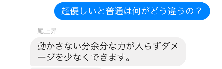 IMG_3325-3