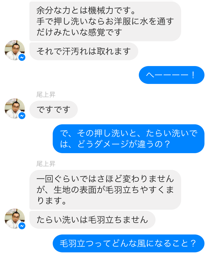 IMG_3327-1