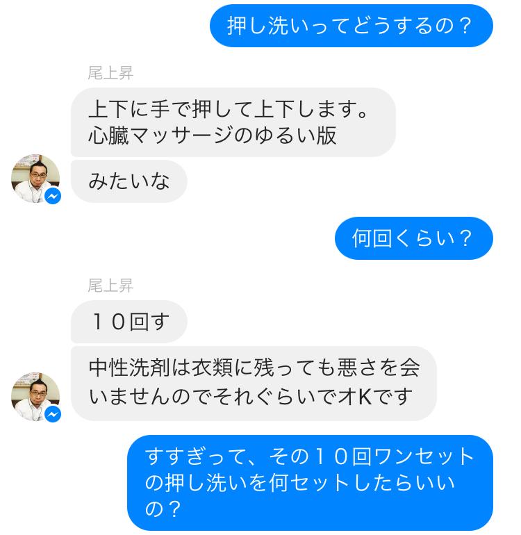 IMG_3329-1