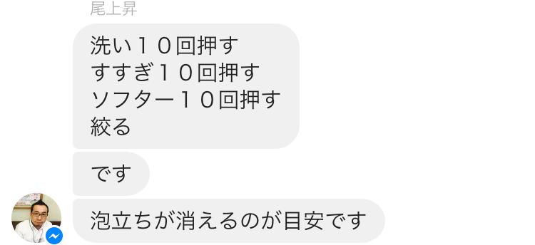 IMG_3330-1
