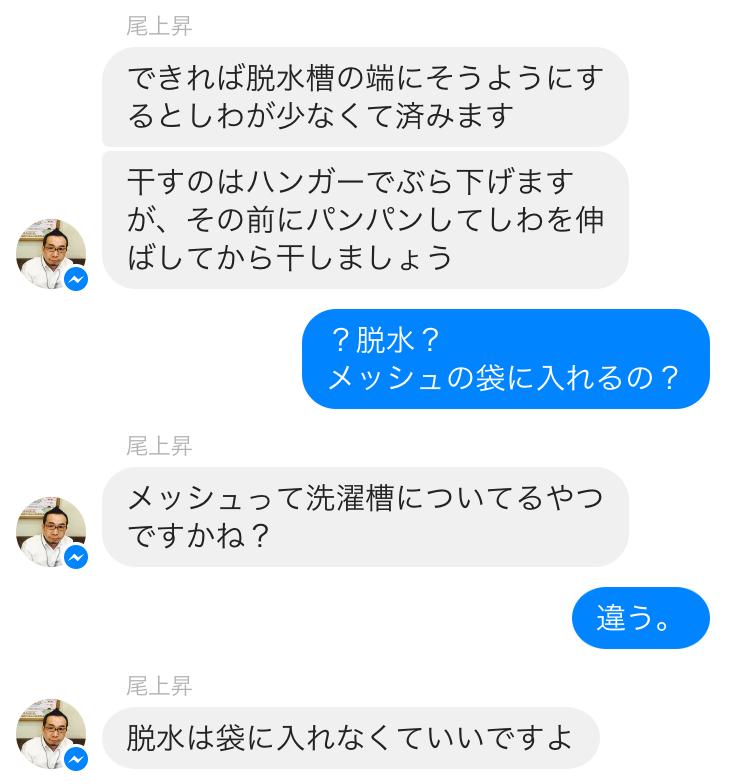 IMG_3331