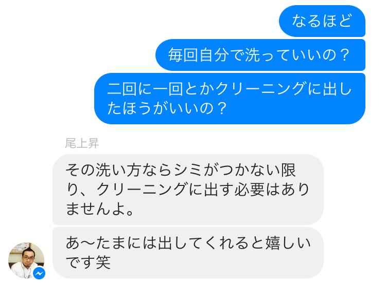 IMG_3332-1