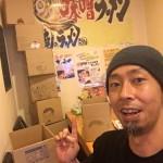 札幌の「俺のラーメンこうた」の冷凍ラーメン、そうとうヤバし!!!(但しイイ意味で(笑))