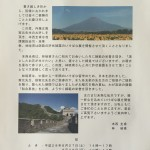 中国からの「いけばな留学生」が、いよいよ師範になり、いけばな展を開催します。