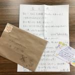 友達から届いた1通の手紙。手書きで一文字一文字したためられているからこそ気持ちが伝わるのです。